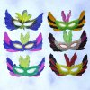 GTH-0225<BR>羽毛面具(混款)