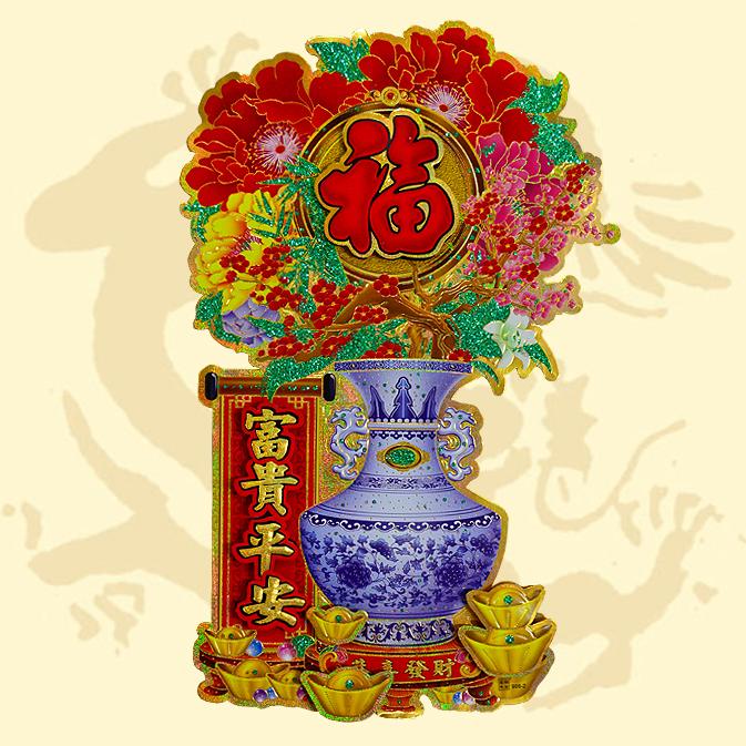 GTY-1566<BR>62公分立體富貴平安壁飾