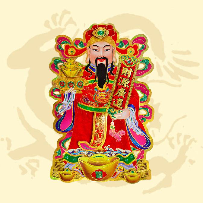 GTY-1562<BR>34公分立體財神門飾