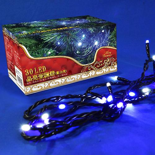 GTX-8134B(藍白)<BR>30LED晶亮聖誕燈